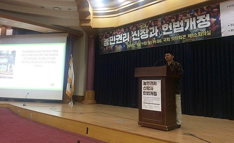 HS Seoul
